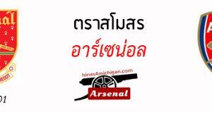 10-logo-teamfootball-10